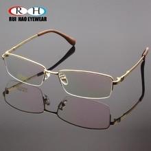 إطار نظارات رجالي من RUI HAO إطار نظارات مصنوع من سبائك التيتانيوم إطار نظارات رجالي عالي المرونة إطار نظارات ذاكرة 33018