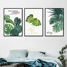 Tropical Green Plant Monstera Palm Leaf Nordic Posters And Prints Wall Art Canvas Painting Pictures For Living Room Decor