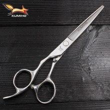 Kumiho japão 440c canhoto tesouras do cabelo 6 polegada tesoura de corte cabelo profissional para barbeiro leafty profissional
