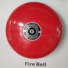 Противопожарные колокольчики DC24V 6 дюймов колокольчик Электрический огненный колокол для пожарной сигнализации безопасности sytem