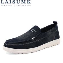 цены 2019 LAISUMK Men Slip-On Canvas Shoes Hot-Sale Round Toe Solid Color Denim Fashion Loafers Size 39-44 Breathable Shoes