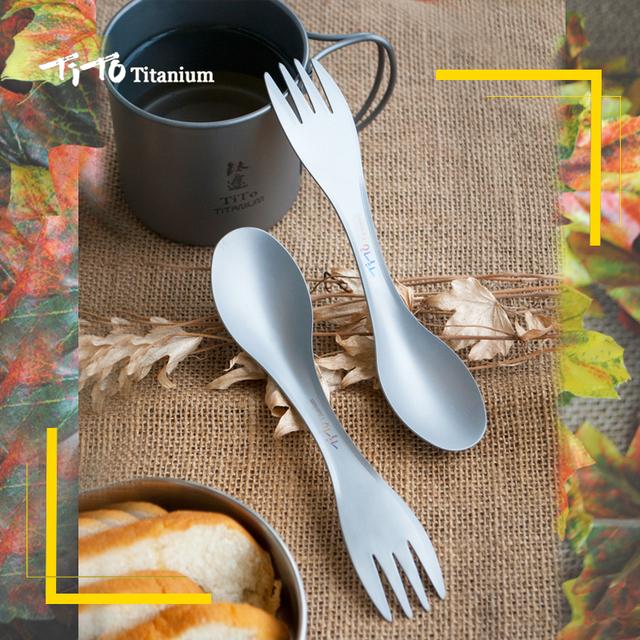 Outdoor Camping Picnic titanium Spoon