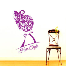 Hair Salon Wall Decal Girls Beauty Vinyl Spa Stickers Quotes Style Hairdressing Window Decor Interior Art SYY973
