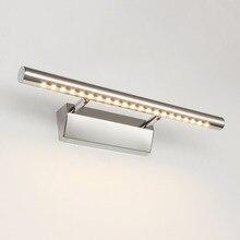 Водонепроницаемый 7 Вт Зеркало LED изображение настенный светильник 5050 Ванная комната полосы Бар лампа дома по всему миру магазине