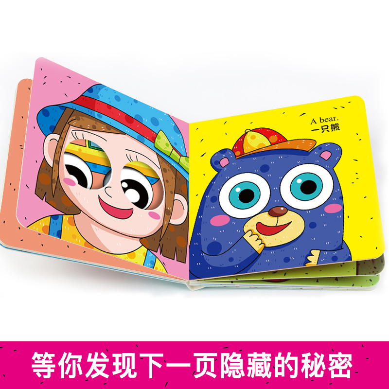 4pcs/set Baby Children Chinese And English Bilingual Enlightenment Book 3D Three-dimensional Books Cultivate Kids Imagination
