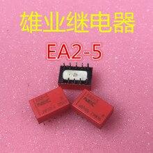5VDC  5V EA2-5  TQ2-5V
