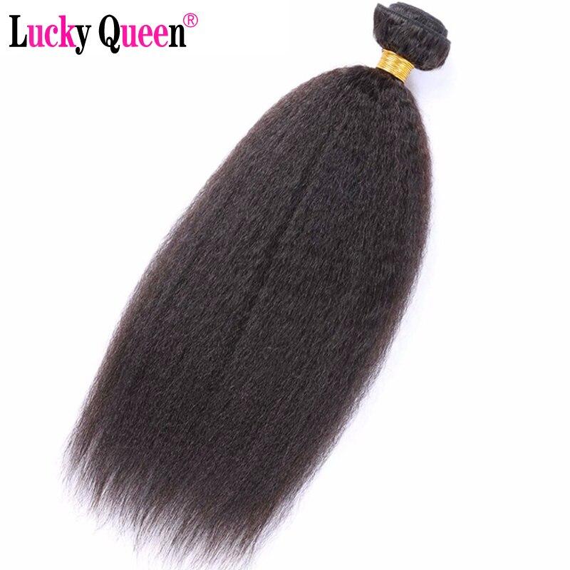 Hot Sale Kinky Straight Brazilian Hair Weave Bundles 134 Pcs