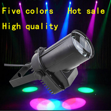 The High quality LED stage lights drizzle  dj Led lamp small spotlights LED beam light bar ktv light rain led par disco lights