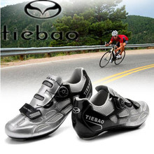 TIEBAO sapatilha ciclismo Cycling Shoes men 2018 zapatillas deportivas hombre Men Sneakers Women Road Athletic Bicycle boots