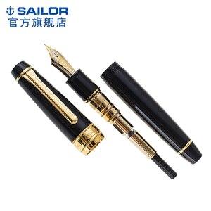 Image 5 - SAILOR KÖNIG VON STIFT Pro getriebe 11 9619 9618 große 21k gold wies doppel farbe nib sammlung praxis kalligraphie schreiben stift