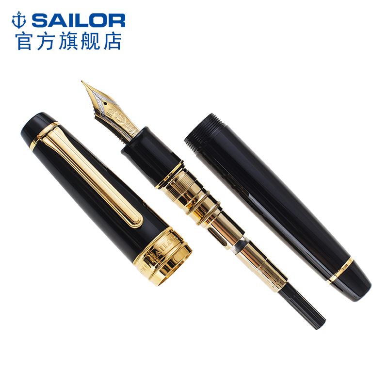 Image 5 - SAILOR  KING OF PEN Pro gear 11   9619 9618 large 21k gold pointed double color nib collection practice calligraphy writing pen-in Fountain Pens from Office & School Supplies