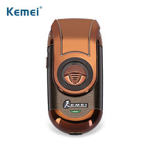 Kemei KM-Q788Portable Electric Shaver 3D Double Floating Rechargeable Beard Razor Reciprocating Shaver Travel Supply For Men