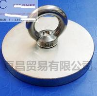 1pcs Ture N50 Ring 100 X 10 Mm With Hole 10mm Super Strong High Quality Rare