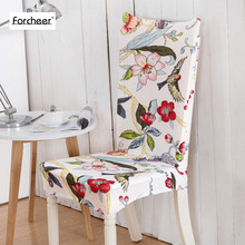 Floral Printing Birdsflowers Elastic Multifunctional Spandex Dining Room Chair Cover For Modern Kitchen Table