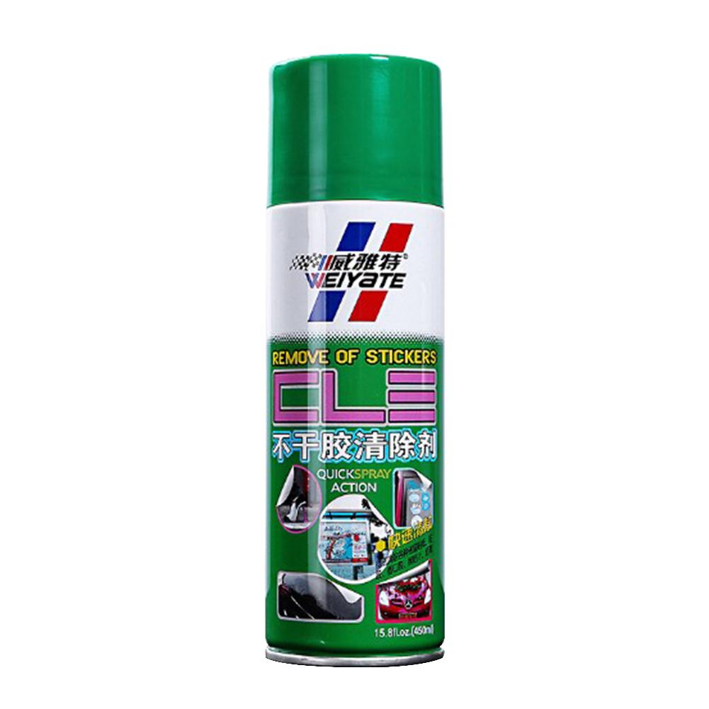 450ML Car Self-adhesive Remover Car Paint Remover Adhesive Degumming Agent Residual Glue Cleaning Agent