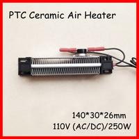 PTC Ceramic Air Heater 250W AC DC 110V Conductive Type Warm Tool Insulated Row Mini Egg