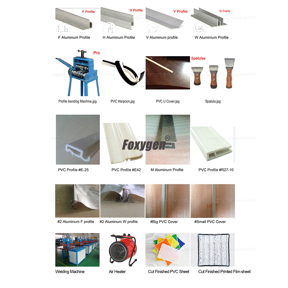Foxygen Stretch Ceiling Installation Tools Use Aluminum Profile Type Two With PVC Cover