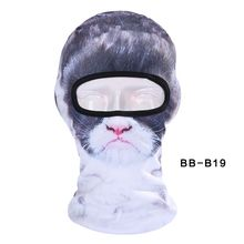 2017 Новый Прекрасный Симпатичные Новый 3D Кошка Животное Велосипед Hat Велоспорт Открытый Спортивная Шапка Балаклава Мотоцикл Full Face Ski Mask