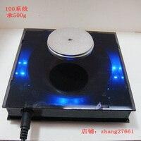 Magnetic Levitation System 500g Maglev Module