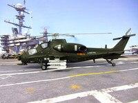 Чжухай авиашоу 45 см Z10 боевые вертолеты WZ10/WZ 10 модель самолета 1:32 модель Китай армии ВВС
