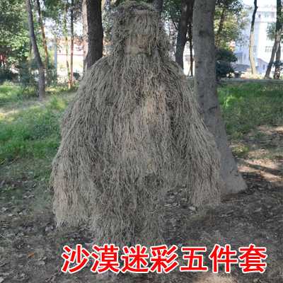 Desert Fire Retardant Camouflage Camo Hunting Clothing Camouflage Tactical  Ghillie Suit Grassland sasson jean desert royal