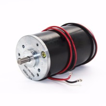 4575 DC high-power tubular motor, DC12V/24V DC
