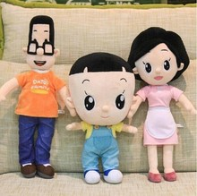 big size the familes of big head son and small head father toys three family members dolls about 48cm,59cm,65cm