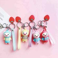 Cartoon strawberry Pig Key chain Cute Animal Keychains Holder For Women Girl Car Bag Pendant Jewelry Valentine Gift key Ring недорого