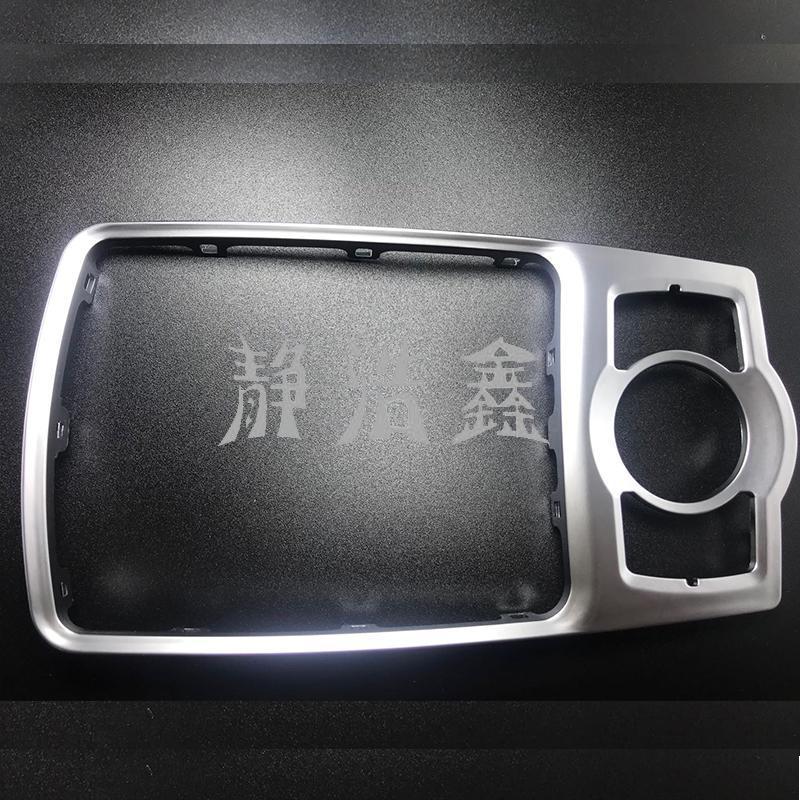 Передняя хромированная рамка 4f0864260a, Серебристая Рамка, хромированная Серебристая Рамка, передвижная панель рычага для Audi A6 C6 4F0 864 260 A