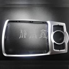 4f0864260a avant chrome quadro caixa de moldura prata chrome quadro alavanca do painel móvel para audi a6 c6 4f0 864 260 a