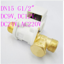 G1/2 DN15 water valve solenoid valve Normal Close pilot T type DV24V,AC220v high quality bsp npt 1 2 dn15 brass normal open close valve tf15 b2 c ac110v 230v 2 or 5 wires for hvac water application