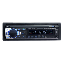 JSD 520 12V1Din 자동차 MP3 플레이어 BT WMA 오디오 음악 플레이어 SD 카드 USB 플래시 디스크 AUX FM 송신기 제어