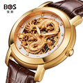 2016 Famous Brand BOS Gold Watches Men 3D China Dragon Mechanical Watch Skeleton Rhinestones Chinese style Wrist Wristwatches