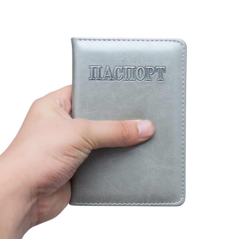 Горячая новинка русская барсетка Обложка для паспорта для женщин из искусственной кожи мужские красные цветные карточки Сумка для документов кошельки Модный чехол