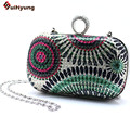 2016 New Women's Diamond Ring Buckle Clutch Sequined Hard Case Evening Bag Wedding Party Handbag Chain Shoulder Bag Purse