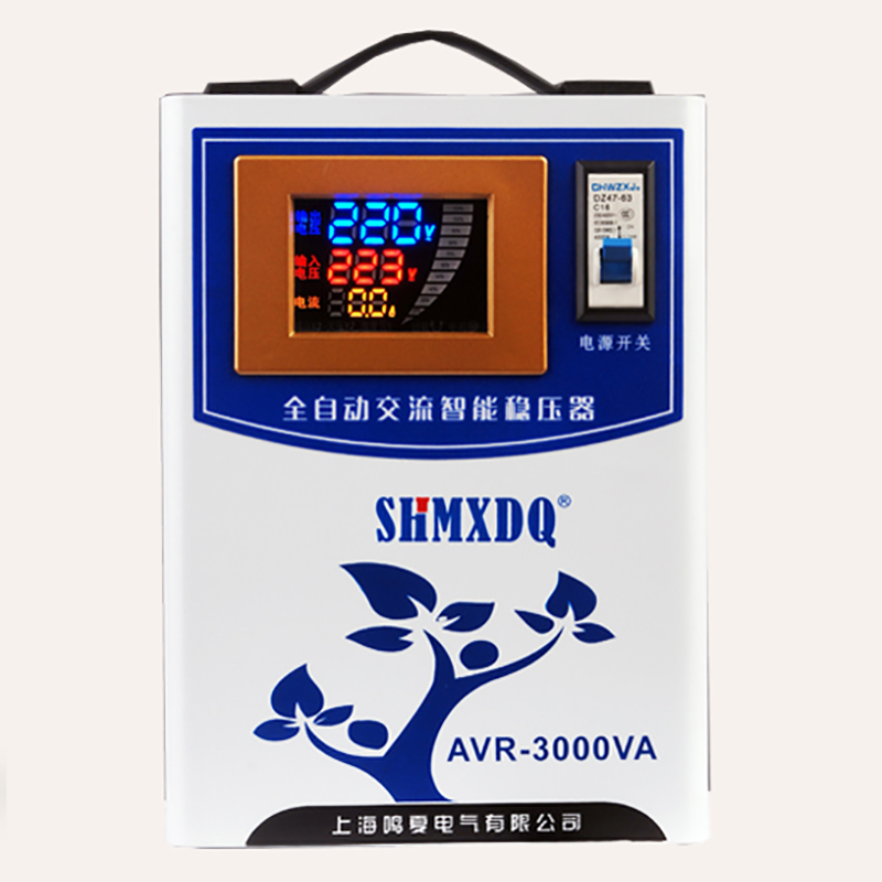 220v Fully Automatic Household 3000w High Power Refrigerator Air Conditioner Booster Power Supply Voltage Regulator AVR-3000VA220v Fully Automatic Household 3000w High Power Refrigerator Air Conditioner Booster Power Supply Voltage Regulator AVR-3000VA