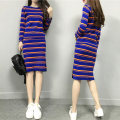 4 Color Striped Women Sweater And Skirts Suit Knitted 2 Piece Set Korean Slim Elasticity Tops+skirts Set Women Twinset Clothing