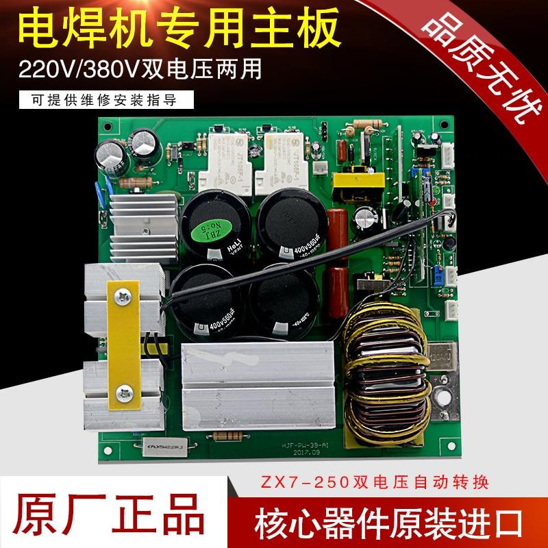 ZX7-200/250sIGBT welding machine special motherboard 220V circuit board inverter DC welding machine accessories цена