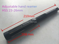 Free Shipping Adjustable Hand Reamer HSS 23 26mm