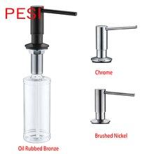 Настенное крепление латунь и ABS кухонная раковина столешница дозатор мыла встроенный в ручной дозатор мыла насос большой емкости 13 унций бутылка
