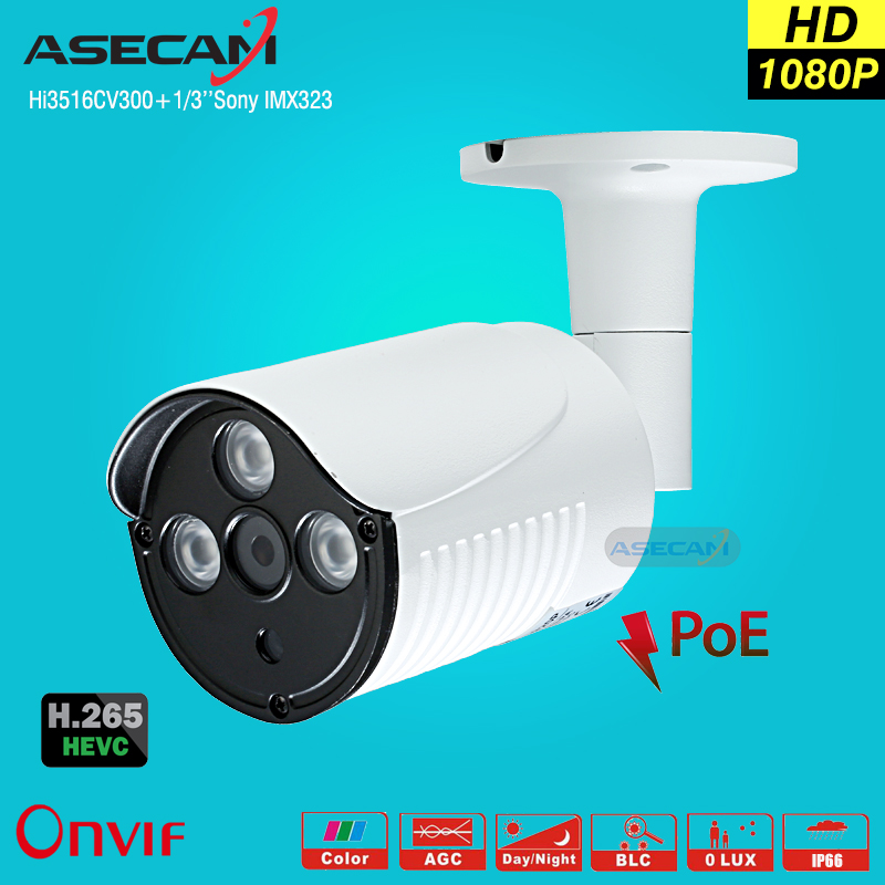 ASECAM 1080P H.265 IP Camera Array Infrared Night 48V POE Bullet Waterproof WebCam Security Network Onvif Video Surveillance P2P multi language ip camera 4mp bullet security camera with poe network camera video surveillance 2 8 12mm zoom lens h 265 h 264
