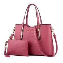 2017  Fashion Bags Handbag Shoulder Bagfashion women totes Composite bag Socialite women messenger handbag high quality PU