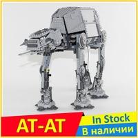 Lepin 05050 Compatible Legoes Star Wars Figures AT AT 10178 Building Bricks Model Toys For Children