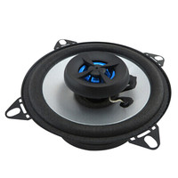 4 Inch LB PS1402T 10.3cm Auto Car Coaxial Loud Speaker Tweeter Mid Woofer Loudspeaker Dual Cone universal 1 pair