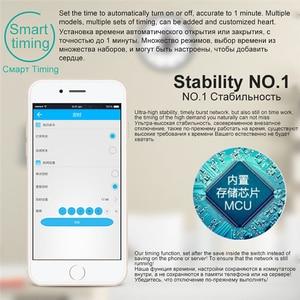 Image 5 - Sonoff double 2CH Wifi commutateur intelligent télécommande sans fil commutateur universel Module minuterie Wi fi commutateur contrôleur de maison intelligente