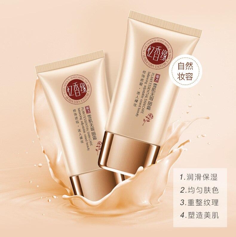 BIOAQUA Professional Long lasting Waterproof Perfect Face