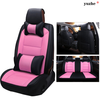 Yuzhe Leather Universal car seat covers For Volvo XC60 XC90 S60L S90 V40 V60 S60 V70 S40 ar accessories styling seat cushion