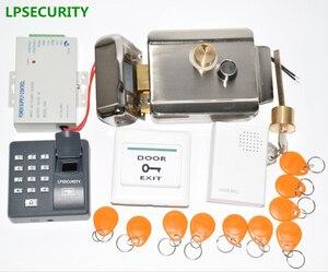 Image 2 - Lpsecurity 12vdc 지문 rfid 액세스 제어 전기 게이트 도어 잠금 키트 10 id 태그 홈 공장 게이트 문