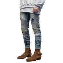 Мужские джинсы модные Стрейчевые хип-хоп обтягивающие байкерские джинсы Y5022