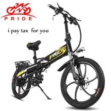 Электрический велосипед, 20 дюймов, 48V12A, литиевая батарея, алюминиевый складной электрический велосипед, 350 Вт, мощная шина, велосипед для снега, горы, электровелосипед